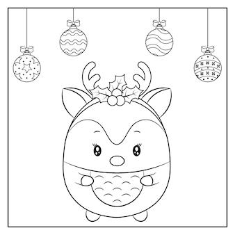 メリークリスマスかわいいトナカイのクリスマス飾りスケッチで描く着色