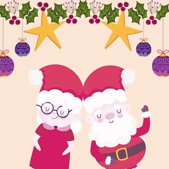 メリークリスマス、かわいいサンタとミセスクロースの星とボールの装飾イラスト