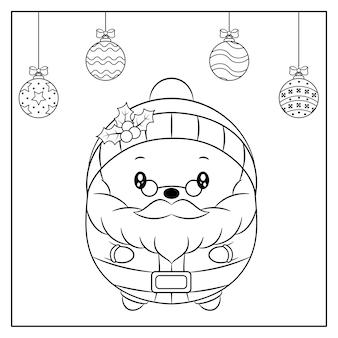 メリークリスマスかわいいサンタクロースのクリスマス飾りスケッチで描く着色