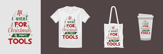 さまざまな服やアクセサリー製品のメリークリスマスデザイン。