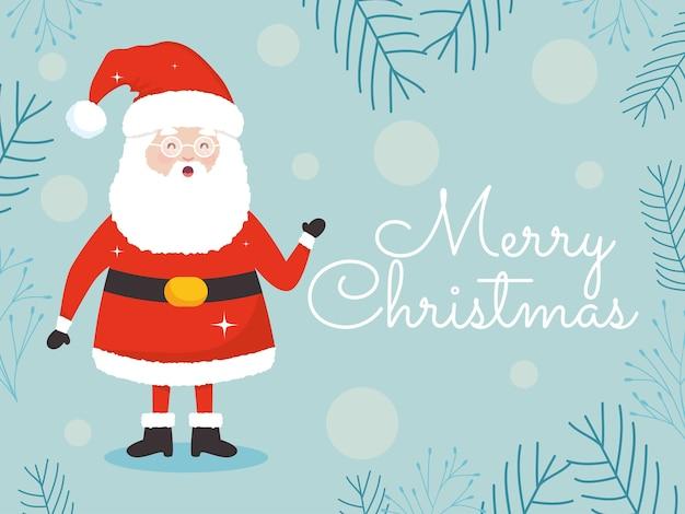 파란색 배경 위에 서있는 귀여운 산타 클로스와 함께 메리 크리스마스 디자인
