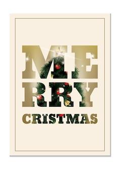 メリークリスマス二重露光レタリングデザイン