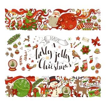 메리 크리스마스 요소. 두 개의 수평 크리스마스 장식의 집합입니다.