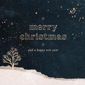 メリークリスマスfacebookの投稿テンプレート、ソーシャルメディアベクトルの休日の挨拶