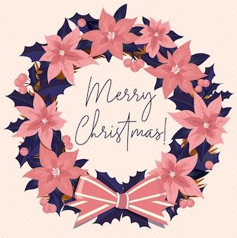メリークリスマスフラット背景