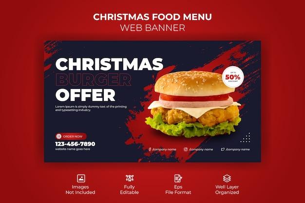 Merry christmas food menu web banner template