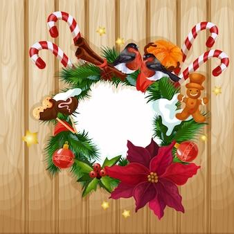 装飾が施されたメリークリスマスフレーム