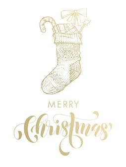 メリークリスマスプレゼントストッキング