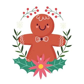 メリークリスマス、挨拶ベクトルイラストのジンジャーブレッドクッキーフラワーヒイラギベリーカード