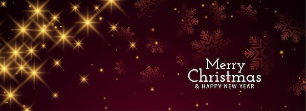 メリークリスマスの光沢のある星空のバナー