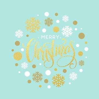 С рождеством христовым золотой сверкающий дизайн надписи. векторная иллюстрация eps 10