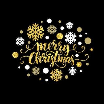 メリークリスマスゴールドのきらびやかなレタリングデザイン。ベクターイラストeps10