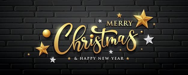 메리 크리스마스 골드 메시지와 별
