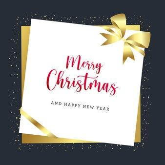 メリークリスマスゴールデンギフトカードボックス