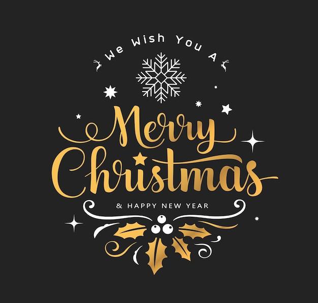 하얀 눈송이와 스타 메리 크리스마스 황금 글자