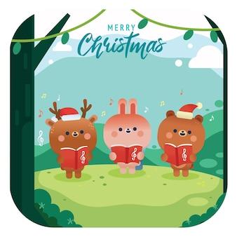 귀여운 동물 메리 크리스마스 인사말 배경