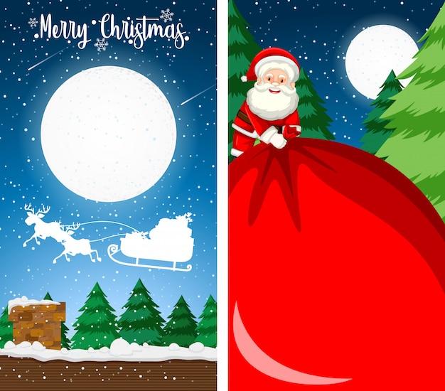 メリークリスマスグリーティングカード背景垂直