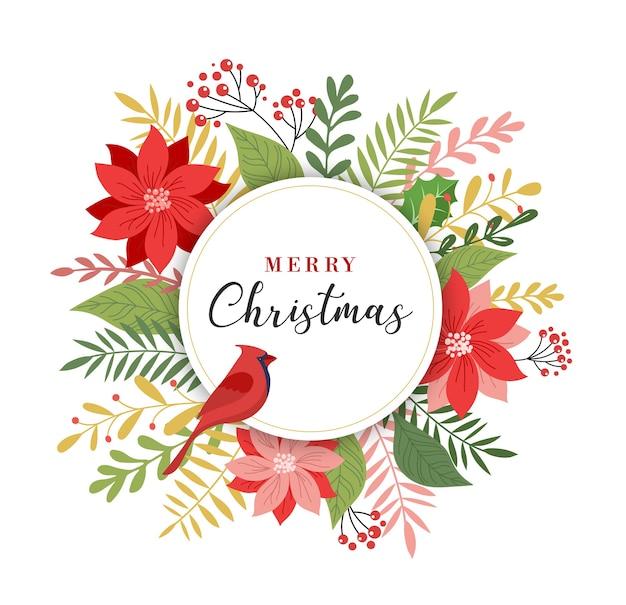 メリークリスマスのグリーティングカード、バナー、葉のあるエレガントでモダンでクラシックなスタイル