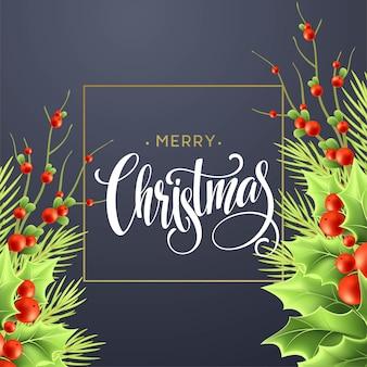 メリークリスマスのグリーティングカードのデザイン。赤いベリー、ヤドリギ、モミの小枝が付いたリアルなヒイラギの木の枝。メリークリスマスの手レタリングと正方形のフレーム。ポスター、はがき色ベクトルテンプレート