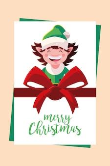 С рождеством христовым поздравительная открытка помощник ленты украшение иллюстрация