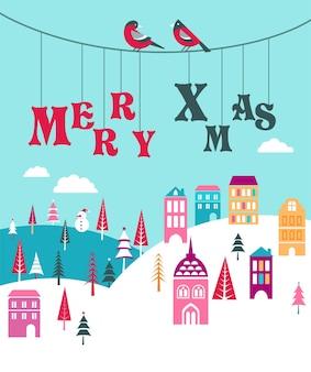 冬の町の背景を持つメリークリスマスグリーティングカードテンプレート