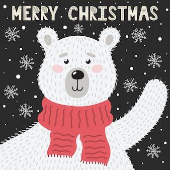 그의 발을 흔들며 귀여운 곰과 함께 메리 크리스마스 인사말 카드.