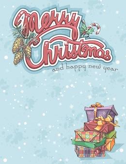 С рождеством христовым поздравительная открытка с подарками коробки
