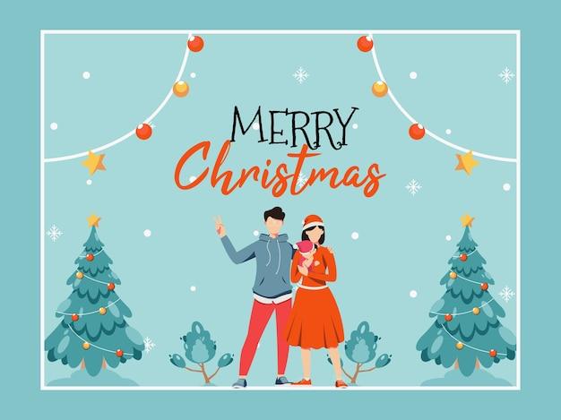かわいい漫画の家族とメリークリスマスグリーティングカード