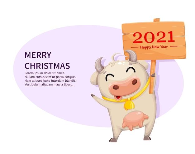 С рождеством христовым открытка с милой коровой