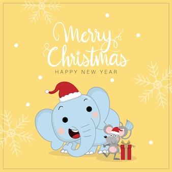 かわいい象のメリークリスマスの挨拶カード