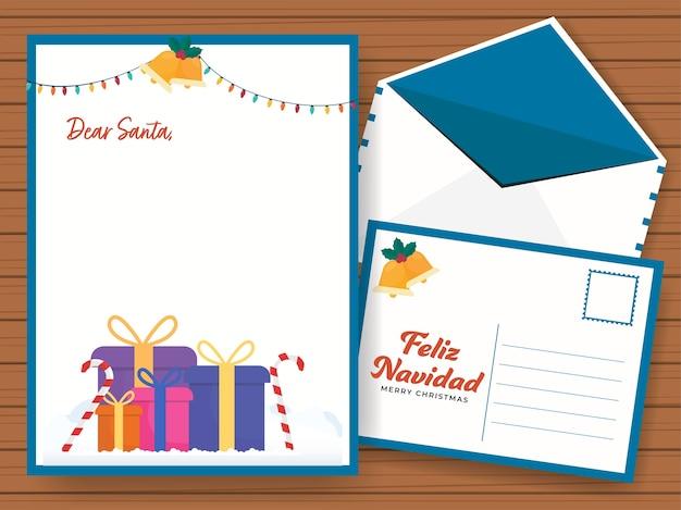 친애하는 산타를위한 양면 봉투와 함께 메리 크리스마스 인사말 카드