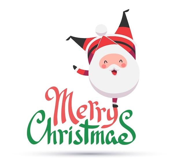 面白いサンタクロースとメリークリスマスのグリーティングカード。漫画のフラットスタイル。