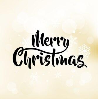 레터링, 타이포그래피와 함께 메리 크리스마스 인사말 카드입니다.