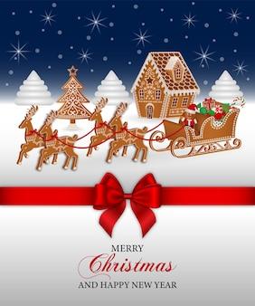 赤い弓とジンジャーブレッドのメリークリスマスグリーティングカード