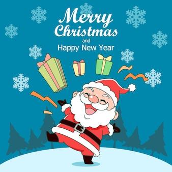 С рождеством христовым открытка с дедом морозом и подарочными коробками