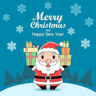 С рождеством христовым поздравительная открытка с санта-клаусом, держащим подарочные коробки