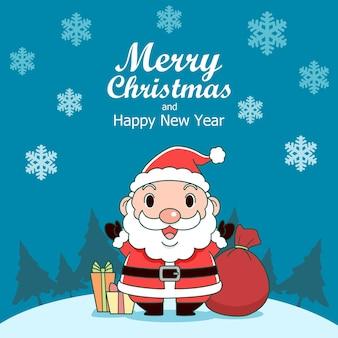 С рождеством христовым открытка с красной сумкой санта-клауса и подарочными коробками