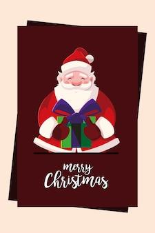 Веселая рождественская открытка с санта-клаусом, держащим подарочную коробку