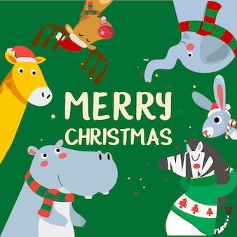 Merry christmas greeting card with tiger, rabbit, hippopotamus, giraffe and zebra.