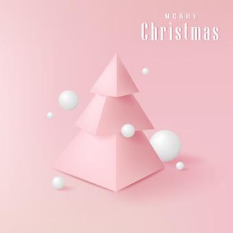 С рождеством христовым открытка с елкой и шарами