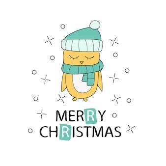 白で隔離のスカーフアイコンの黄色の鶏とメリークリスマスグリーティングカード。レタリングテキスト。ベクトルイラスト。年賀状とメリークリスマスのポスターまたは落書きプリントのテンプレート