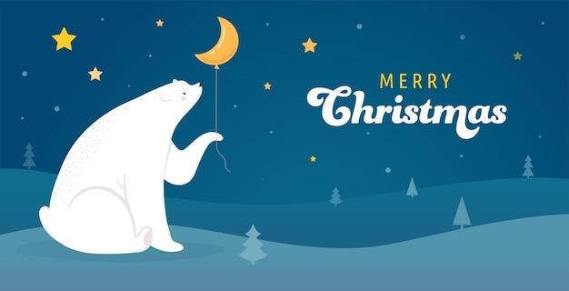 メリークリスマスグリーティングカード