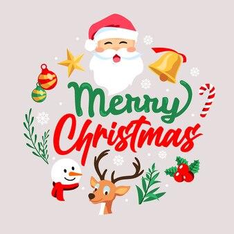 メリークリスマスの挨拶イラスト