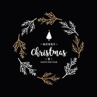 메리 크리스마스 인사 문자