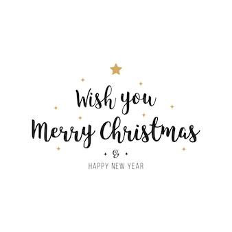 Веселого рождества приветствие текст золото черный изолированных фон
