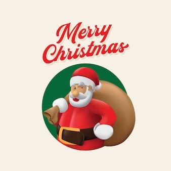 幸せなサンタクロースのイラストとメリークリスマスの挨拶はプレゼントの束をもたらします
