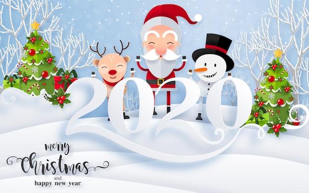 メリークリスマスの挨拶と美しい冬と降雪模様のペーパーカットアートと新年あけましておめでとうございます2020テンプレート。