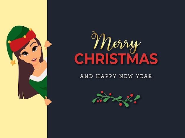 エルフの衣装を着た女性のサンタのヘルパーとメリークリスマスのグリーティングカード
