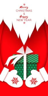 산타 클로스 수염 ans 손으로 흰 나비와 녹색 giftbox를 들고 메리 크리스마스 인사말 카드. papercraft 스타일의 새해 복 많이 받으세요. 빨간. 겨울 방학.