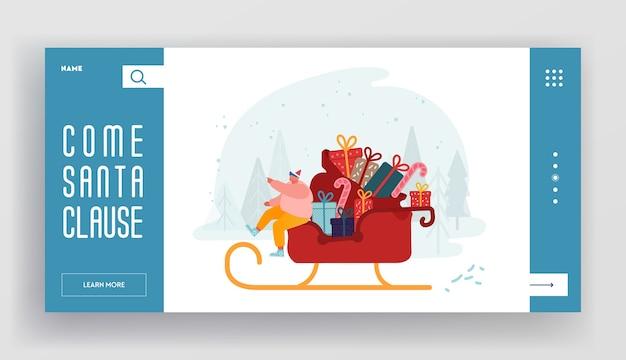 メリークリスマスの挨拶の時間のウェブサイトのランディングページ。雪の背景のwebページのバナーに乗ってギフトやお菓子とそりに座っているサンタクロースの帽子で幸せな男。漫画フラット